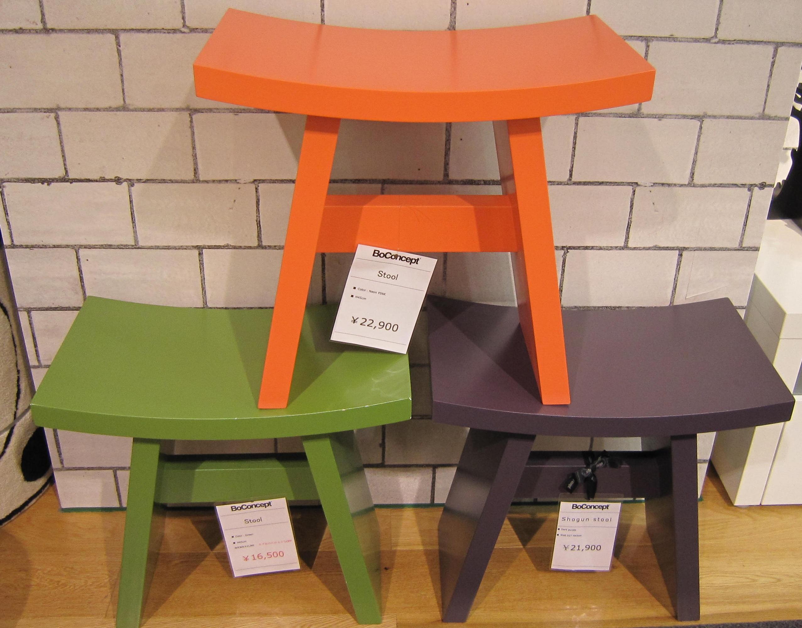 boconcept stool m 39 s living blog. Black Bedroom Furniture Sets. Home Design Ideas