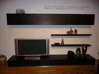 P1100637.JPGのサムネール画像