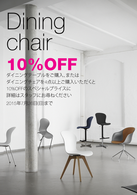 Dinign Chair Sale.jpg