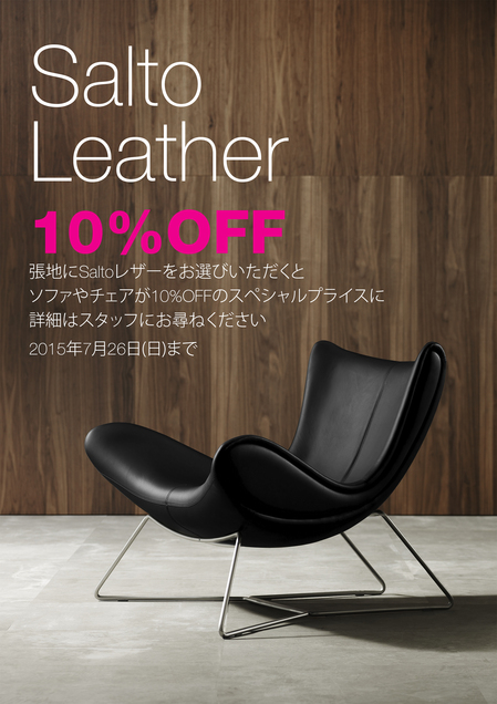 Salto Leather Sale.jpg